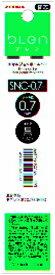 ゼブラ ZEBRA SNC-07芯 黒 RSNC7-BK