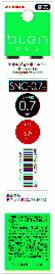 ゼブラ ZEBRA SNC-07芯 赤 RSNC7-R