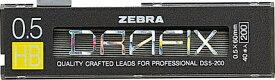 ゼブラ ZEBRA ドラフィックス シャープ芯200 HB DS5-200-HB