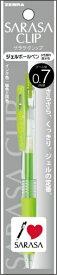 ゼブラ ZEBRA サラサクリップ07 LG 1本入N P-JJB15-LG