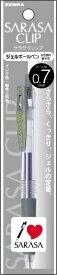 ゼブラ ZEBRA サラサクリップ07 グレー 1本入N P-JJB15-GR