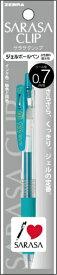 ゼブラ ZEBRA サラサクリップ07 BG 1本入N P-JJB15-BG