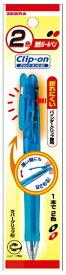 ゼブラ ZEBRA クリップ-オンG2C Lブルー 1本入M P-B2A3-LB