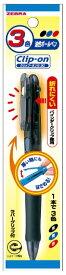 ゼブラ ZEBRA クリップ-オンG3C 黒 1本入M P-B3A3-BK