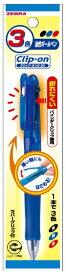 ゼブラ ZEBRA クリップ-オンG3C 青 1本入M P-B3A3-BL