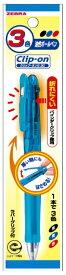 ゼブラ ZEBRA クリップ-オンG3C Lブルー 1本入M P-B3A3-LB