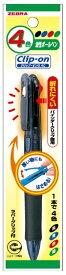ゼブラ ZEBRA クリップ-オンG4C 黒 1本入M P-B4A3-BK