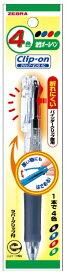 ゼブラ ZEBRA クリップ-オンG4C 透明 1本入S P-B4A3-C