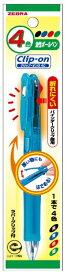 ゼブラ ZEBRA クリップ-オンG4C Lブルー 1本入M P-B4A3-LB