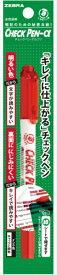 ゼブラ ZEBRA チェックペン α 赤 1本入 P-WYT20-R