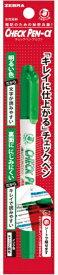ゼブラ ZEBRA チェックペン α 緑 1本入 P-WYT20-G