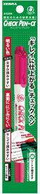ゼブラ ZEBRA チェックペン α ピンク 1本入 P-WYT20-P