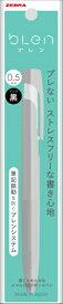 ゼブラ ZEBRA ブレン 05 グレー/黒インク 1本入 P-BAS88-GR