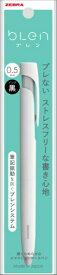 ゼブラ ZEBRA ブレン 05 白/黒インク 1本入 P-BAS88-W
