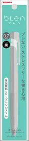 ゼブラ ZEBRA ブレン 07 グレー/黒インク 1本入 P-BA88-GR
