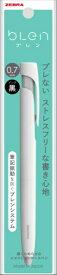 ゼブラ ZEBRA ブレン 07 白/黒インク 1本入 P-BA88-W