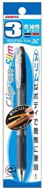ゼブラ ZEBRA クリップ-オンスリム3C 黒 1本入M P-B3A5-BK