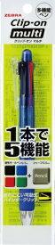 ゼブラ ZEBRA クリップ-オン マルチ 青 1本入T P-B4SA1-BL