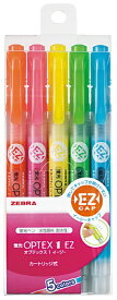 ゼブラ ZEBRA 蛍光オプテックス1-EZ 5色セット WKS11-5C