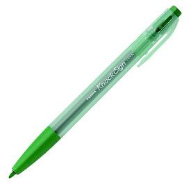 ゼブラ ZEBRA ノックサイン 緑 WYSS30-G