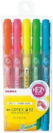 ゼブラ ZEBRA 蛍光オプテックス2-EZ 5色セット WKT11-5C