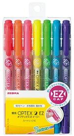 ゼブラ ZEBRA 蛍光オプテックス2-EZ 7色セット WKT11-7C