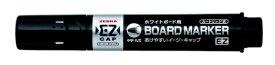 ゼブラ ZEBRA ボードマーカーEZ 中字 丸芯 黒 YYS17-BK