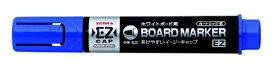 ゼブラ ZEBRA ボードマーカーEZ 中字 丸芯 青 YYS17-BL