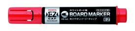 ゼブラ ZEBRA ボードマーカーEZ 中字 丸芯 赤 YYS17-R