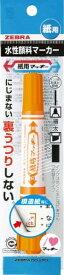 ゼブラ ZEBRA 紙用マッキー オレンジ 1本入IL P-WYT5-OR