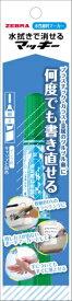 ゼブラ ZEBRA 水拭きで消せるマッキー N 緑 1本入N P-WYT17-G