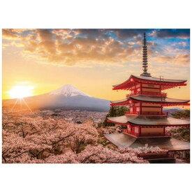 やのまん YANOMAN ジグソーパズル 05-1023 春暁の富士山と桜(山梨)(500ピース)