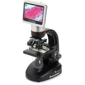 セレストロン TetraView LCDデジタル顕微鏡