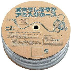 カクダイ KAKUDAI カクダイ 597-515-10 リサールホース