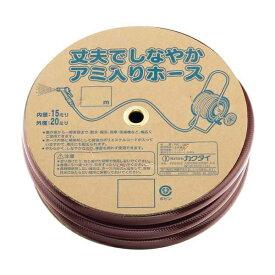 カクダイ KAKUDAI カクダイ 597-516-10 リサールホース/ブラウン