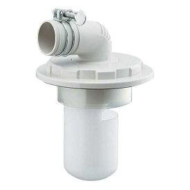 カクダイ KAKUDAI カクダイ 426-031-75 洗濯機用排水トラップ
