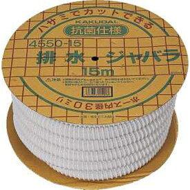 カクダイ KAKUDAI カクダイ 4550-30 排水ジャバラ