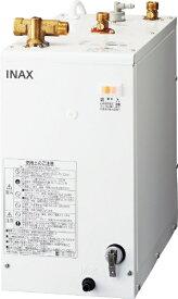 LIXIL リクシル 小型電気温水器12L EHPNF12N1