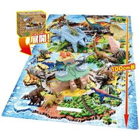 タカラトミー TAKARA TOMY アニア 合体!恐竜探検島