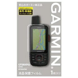 GARMIN ガーミン 液晶保護フィルム GPSMAP66i用 GARMIN M04-JPC10-11