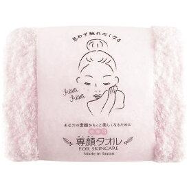 おぼろタオル OBORO TOWEL おぼろタオル 専顔タオル ピンク(ピンク) 〔クレンジング〕