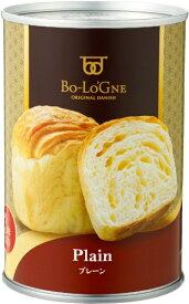 ボローニャFC Bo-LoGNE 缶deボローニャ プレーン
