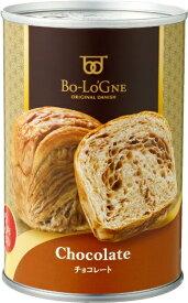ボローニャFC Bo-LoGNE 缶deボローニャ チョコ