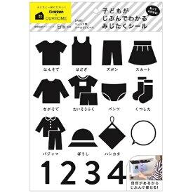 学研ステイフル Gakken Sta:Full OHMみじたくシール(ブラック) AM08083