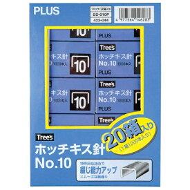 プラス PLUS ホッチキス針 No.10 20個入パック SS-010P