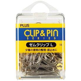 プラス PLUS ゼムクリップL CP-102J CP-102J