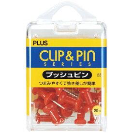 プラス PLUS プッシュピンRD CP-102P CP-102P