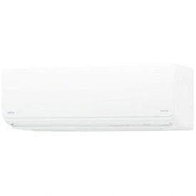富士通ゼネラル FUJITSU GENERAL エアコン 6畳 AS-Z22K-W エアコン 2020年 nocria(ノクリア)Zシリーズ ホワイト [おもに6畳用 /100V]