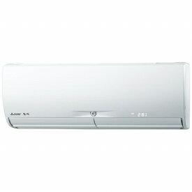 三菱 Mitsubishi Electric エアコン 8畳 MSZ-X2520-W エアコン 2020年 霧ヶ峰 Xシリーズ ピュアホワイト [おもに8畳用 /100V]
