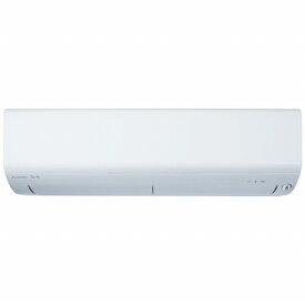 三菱 Mitsubishi Electric エアコン 2020年 霧ヶ峰 Rシリーズ ピュアホワイト MSZ-R4020S-W [おもに14畳用 /200V]